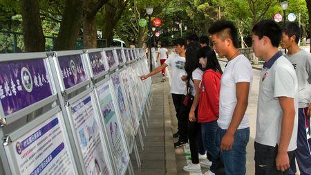 """安顺学院积极开展""""66126""""禁毒宣传警示教育系列"""