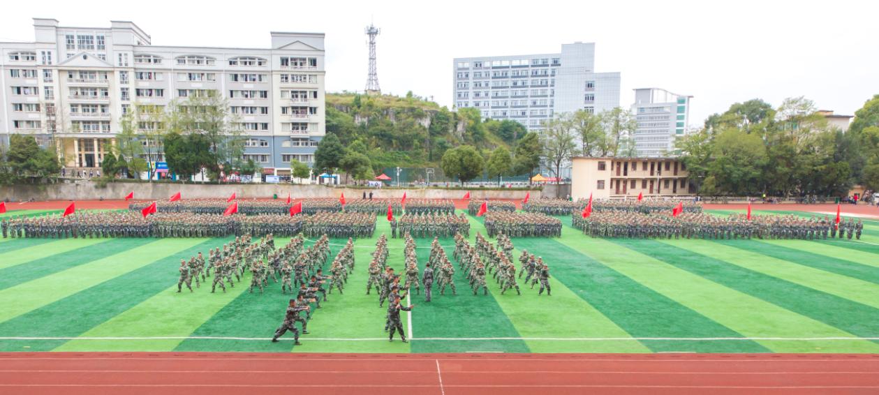 安顺学院隆重举行2016级学生军训总结表彰大会