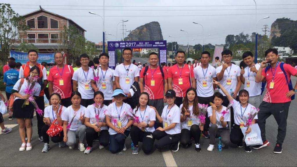 顺学院师生承担2017贵州 镇宁黄果树国际半程马拉松赛裁判工作