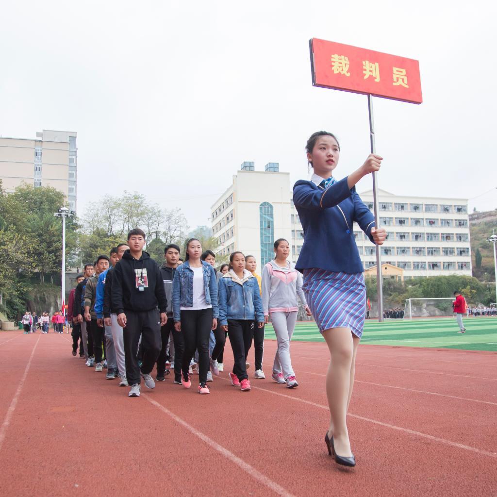 安顺学院第三届大学生体育文化节田径运动会隆重开幕